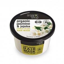 Organic Shop organic jasmine & jojoba Express Volume Hair Mask 250ml