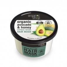 Organic Shop organic avocado & honey Express Repair Hair Mask 250ml