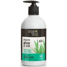 Organic Shop Softening Aloe Hand Soap 500ml