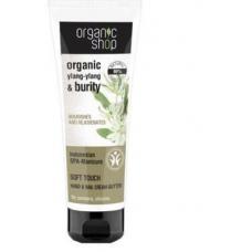 Organic Shop Indonesian Spa Hand & Nail Cream-Butter 75ml