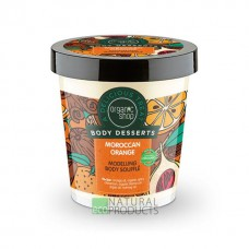 Organic Shop Body Desserts Moroccan Orange Modelling Body Souffle 450ml