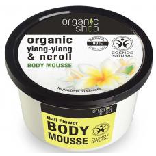 Organic Shop Bali Flower Body Mousse 250ml