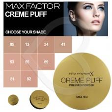 MAX FACTOR CREME PUFF PRESSED POWDER (11 COLOURS)